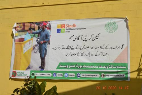 20-10-20Cleanliness campaign launched by SSWMB