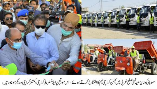 20-10-20Inauguration of cleanliness campaign by Mr. Saeed Ghani, Administrator KMC, Secretary Local Govt & MD SSWMB